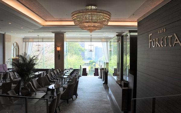 ホテル椿山荘東京「フォレスタ」