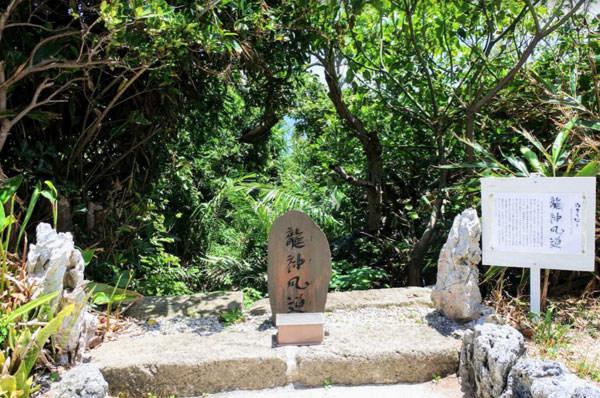 023_miyagijima