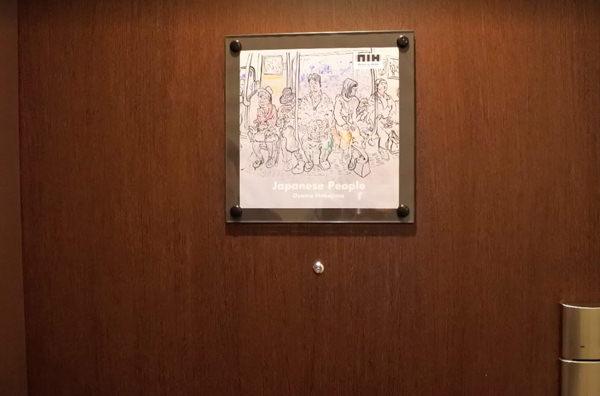 023_parkhotel_tokyo