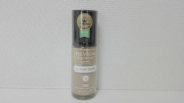 レブロン(REVLON) カラーステイ メイクアップ