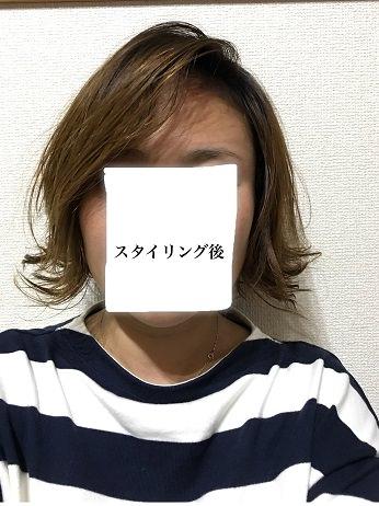 023wethair-hane
