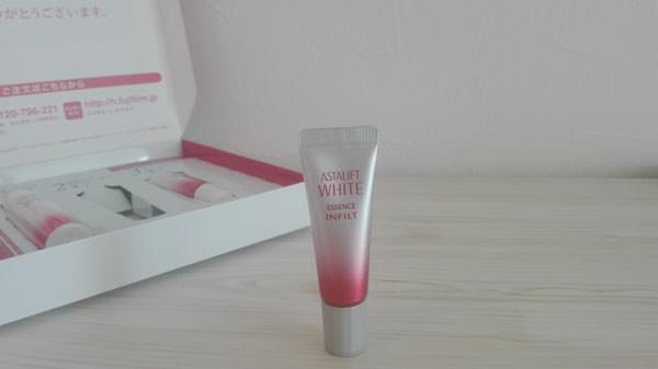 アスタリフト美白美容液ホワイトエッセンスインフィルト