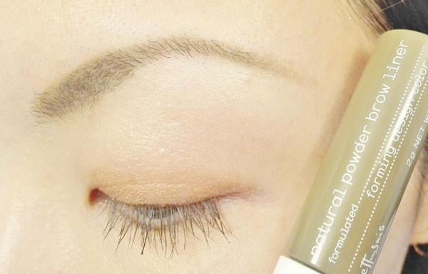 025chip-on-eyebrow