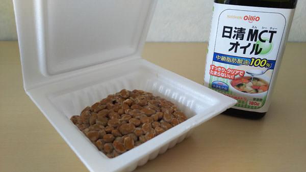 納豆とMCTオイル