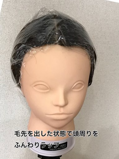 026retouchnurikata