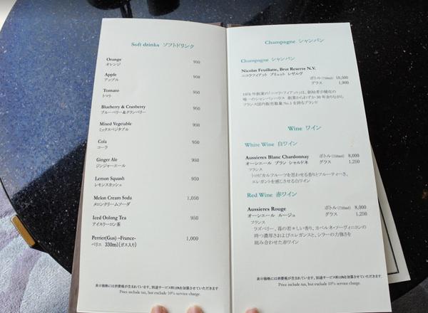 027_chinzanso-tokyo