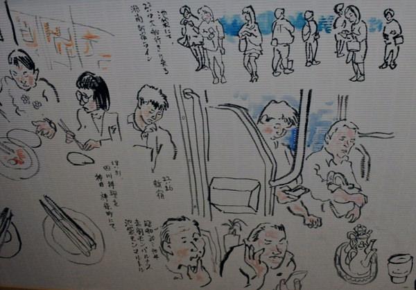 027_parkhotel_tokyo