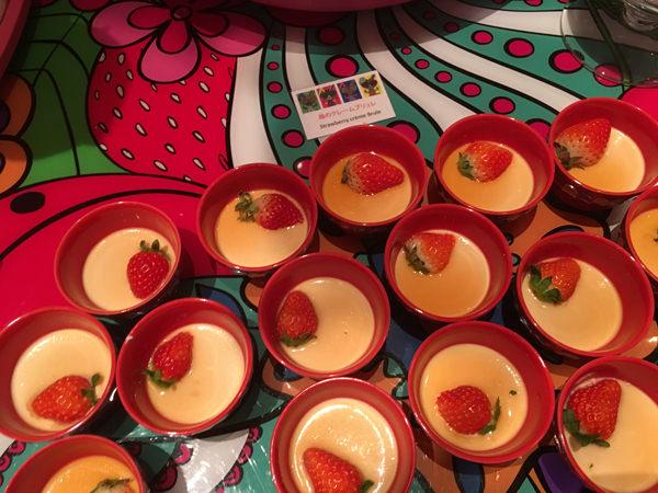 苺のクリームブリュレ