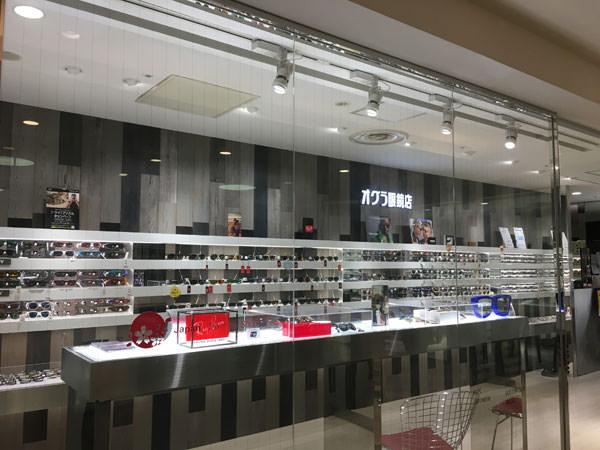 ルミネエスト5Fの「オグラ眼鏡店」