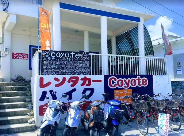 小浜島 Coyote(コヨーテ)