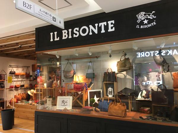 ルミネエストB2の「IL BISONTE」