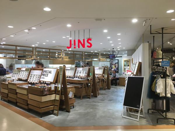 <ミロード6F>JINS(ジンズ)