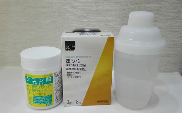 手作り炭酸化粧水