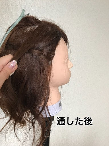 035waterfall-hair-kantan