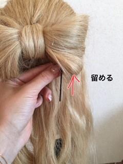 036ribonfutoi