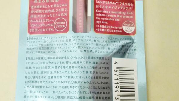 037mote-liner