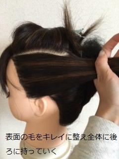 039kamisunaiyakai