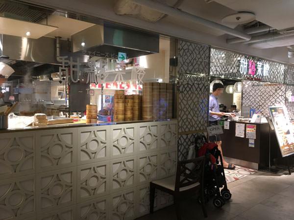 ルミネエスト7Fの「甜點菜楼」
