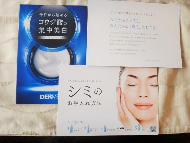 03_leaflet1