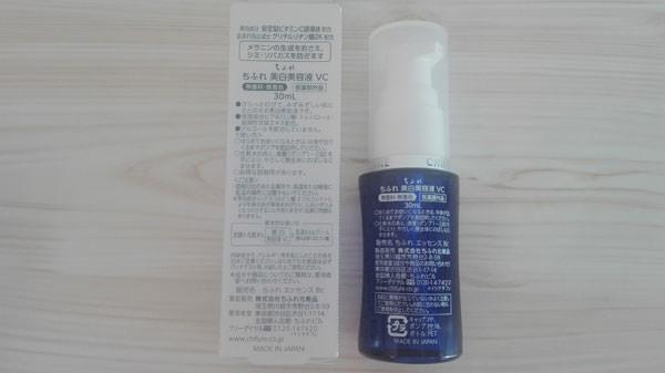 041bihakubiyoeki