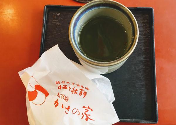 041dazaifutenmangu