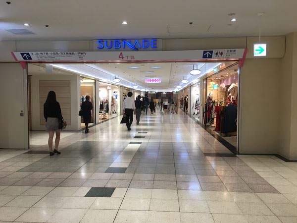新宿サブナード4丁目の店舗