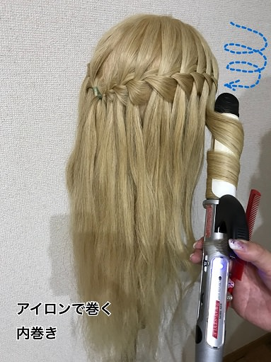 042waterfall-hair