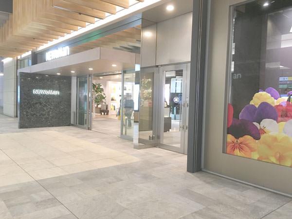 新宿ニュウマン カフェ&ショップまとめ【アクセス・営業時間】
