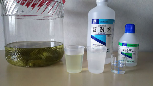 アロエ化粧水を手作り!簡単な作り方