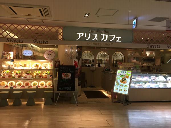 <ミロード7F>シンガポールチキンライス BENI CAFÉ