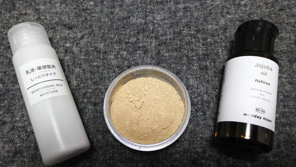 乳液とファンデーションとオイル