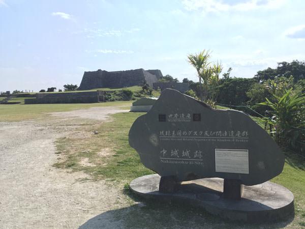 050_nakagusukujo