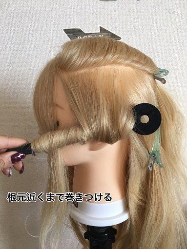051curler-kanzashi7