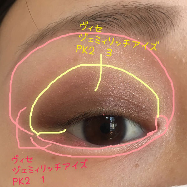 052eyeshadow-nurikata