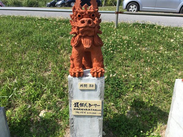 054_nakagusukujo