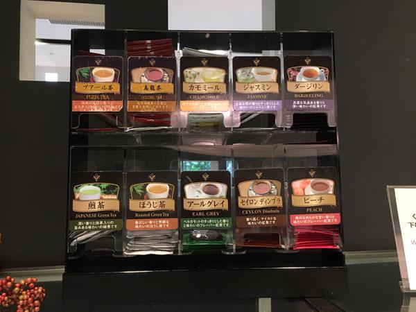お茶は全部で10種類