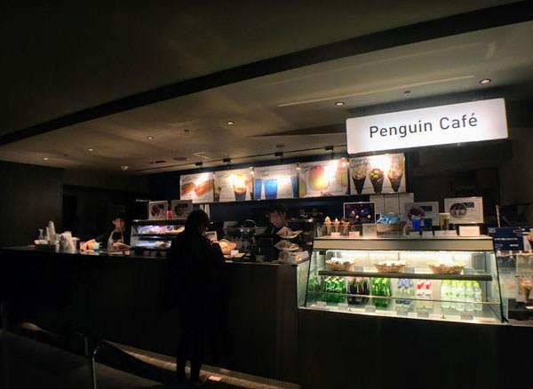 すみだ水族館のペンギンカフェ