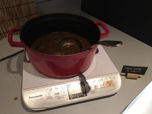 銀座東武ホテルフィオーレのスープカレー