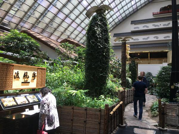 ホテル雅叙園東京 日本料理「渡風亭」