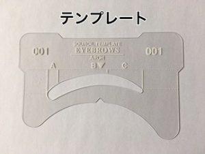 06mayukakikata