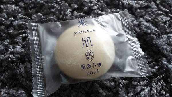 米肌 肌潤石鹸で毛穴ケア
