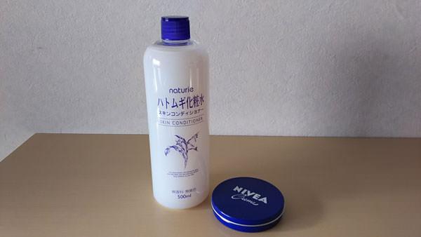 ハトムギ化粧水の効果を確かめた!ニベアとの相性も検証