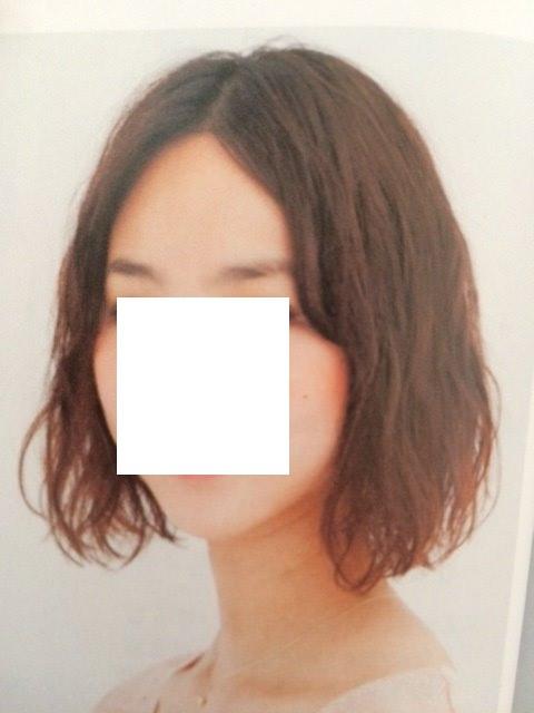 毛先にパーマやカールを付けてうねりを馴染ませる髪型