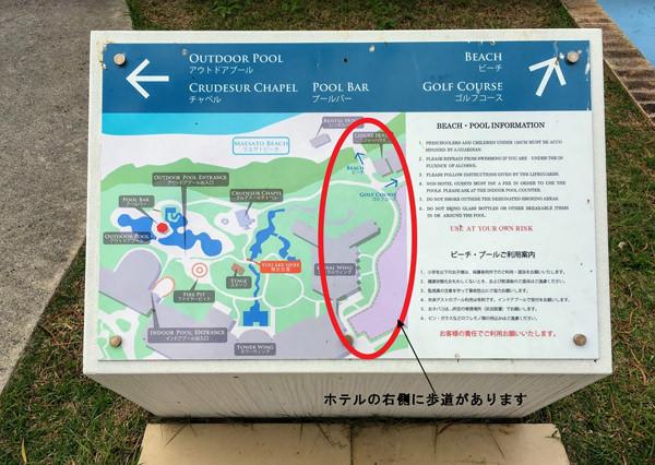 1-4ishigaki-maesatobeach