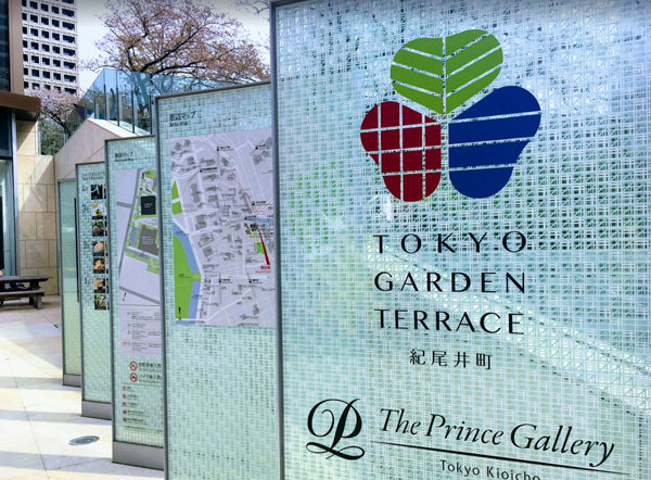 1-4princegallery