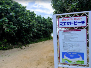 1-7ishigaki-maesatobeach