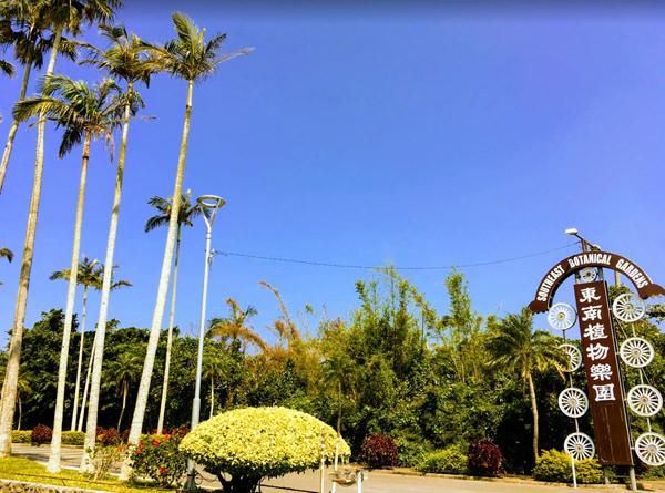 東南植物楽園へのアクセス