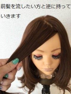 10-2nakamuraanmaki