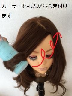 10-3nakamuraanmaki