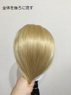 エルサの髪型を子供にやってあげる手順